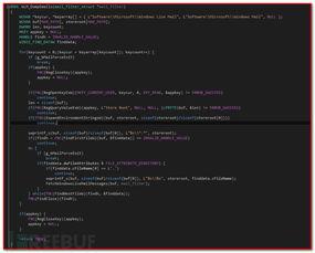 ...m Win32监控代码分析