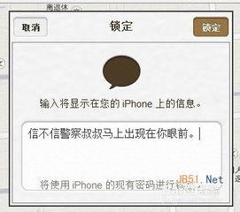 用手机扫描以上二维码直接访问此文.-苹果手机定位追踪使用方法