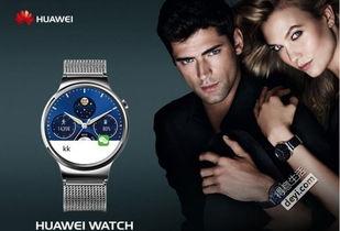 出全新华为智能手表huawei mer watch