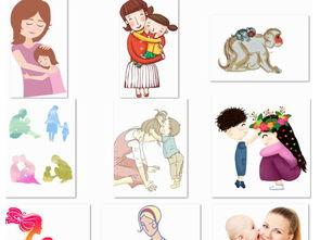母亲节卡通手绘温馨亲情母女妈妈png素材图片 模板下载 44.17MB 父...