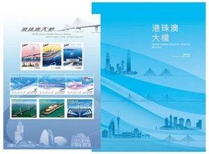 《港珠澳大桥》纪念邮票 小全张邮折 图片来源:香港邮政网站-三地发...