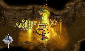 轻影风雷梦-《剑舞》中的格斗玩法,同样带有浓厚的武侠小说色彩.剑、影、扇三...