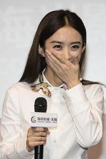 赵丽颖穿白衬衫清纯似学生 白衬衫怎么搭配