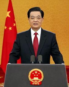 主席动态图-国家主席胡锦涛任免驻葡萄牙 哥斯达黎加等国大使