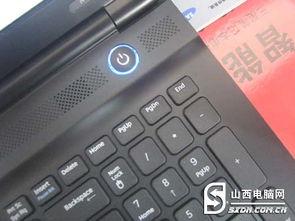 三星RC520-S01笔记本键盘-4G内存 二代酷睿i3三星笔记本5199元