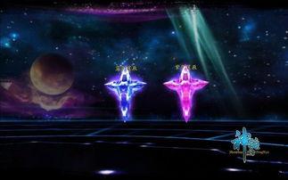 门派后,您便可迄立于浩瀚飘渺的宇宙中,身披日月星辰之光辉,拿出...