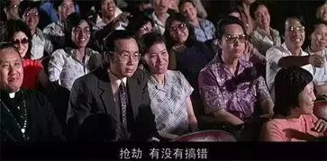 九叔林正英僵尸电影里有哪些僵尸