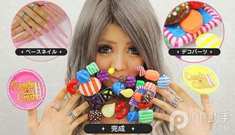 游讯 Candy Crush广告创多意美甲新玩法 Candy Crush攻略 Candy C
