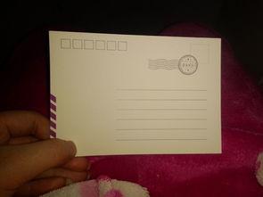 写明信片的格式