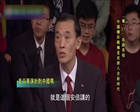 360会员免费和优惠2014中国互联网安全大会门票
