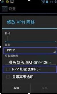 Fc2手机视频打不开 Fc2视频被区域限制怎么办