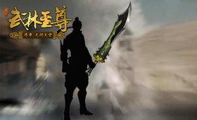 刀光剑影 武林至尊开启古刃重铸计划