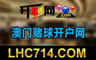 香港挂牌正版彩图正挂开奖日 香港挂牌正版彩图正挂开奖日
