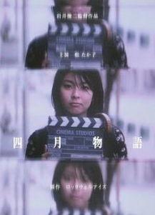 花与蛇 零在线观看 电影高清完整版 – 2345电影