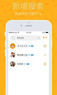 可以黄播直播软件 黄播软件平台app手机版下载 289手游网