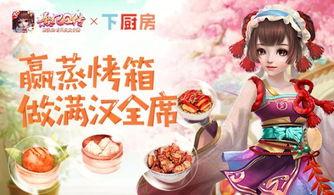 妃英里躲在抽屉里图解-民以食为天,千年以来,在中国的文化里,食物大于一切,我们从来没...