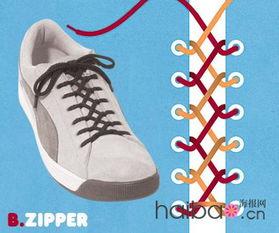 帅气的系鞋带方法