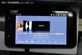 》外,其他测试视频直播都能比较完美的播放,1080P《阿凡达》片断...
