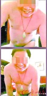 网帖中的视频截图.-盘点 近期多名官员陷入网络情色事件