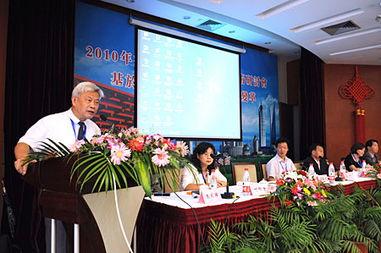 特殊教育法与特殊教育发展