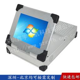...便携机机箱定制平板电脑加固笔记本外壳一体机军工电脑-加固便携机...