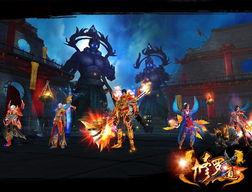 《修罗道OL》是PK狂人的天堂,是玩家热血沸腾的圣地.无任何限制...