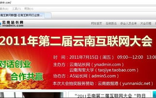 香港住宿哪个区比较好 香港虚拟主机哪个好