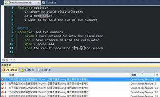 Python   Pyinstaller打包exe之spec文件