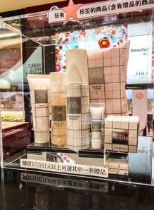 香港旅游机场免税店购物攻略