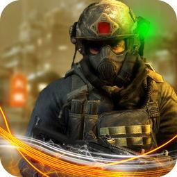 Anti Terrorist SWAT Team Ops Pro 2016
