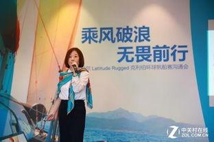 ...ged产品经理张佳佳介绍Rugged系列凭借超强实力帮助航海勇士完成...