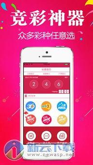 上海时时乐开奖结果下载 上海时时乐ios版下载 1.0 新云软件园