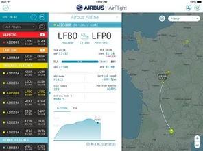 ...r24公司开发航班追踪软件AirFlight