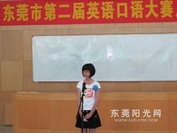 选手们纷纷自信的展示英语口才-东莞市第二届英语口语大赛