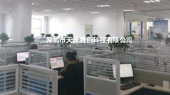呼叫中心专用电脑 NComputing云终端价格 厂家 图片