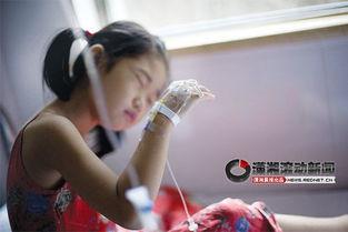 ...医院观察室,小女孩在打吊针. 图/潇湘晨报滚动新闻记者  -游泳后集...