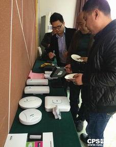 2017丰润达城市交流会 绵阳站 公司报道