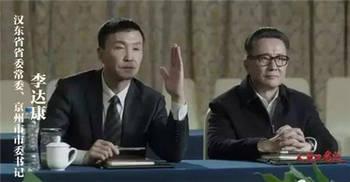 赵晋被调查之后,仅他一人就迁出了6名省部级的腐败高官,如今其中...