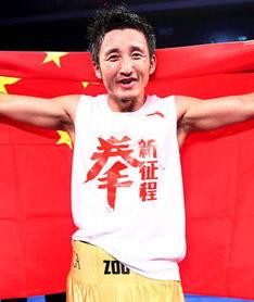 4月6日,中国拳王、两届奥运冠军邹市明在澳门威尼斯人酒店
