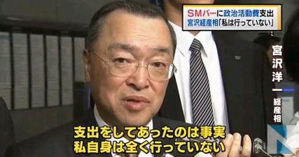 国际在线专稿:据日本朝日电视台10月23日报道,日本经济产业大臣宫...
