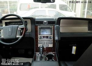 ...价 价格_北京国星汽车贸易公司】_汽车江湖网