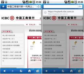 ...Android手机QQ浏览器1.3正式版发布