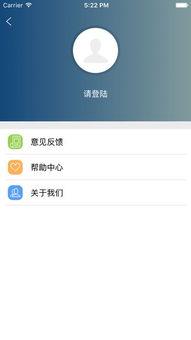 巴南普法app 普法APP下载v1.0.0 安卓版 腾牛安卓网