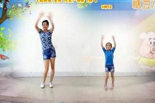 视频名称:儿童舞蹈 快乐母女亲子舞蹈《快乐小猪》含教学分解-儿童...