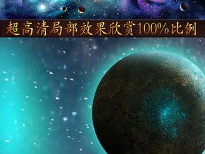 宇宙星空梦幻天空主题空间背景墙图片设计素材 高清psd模板下载 255....