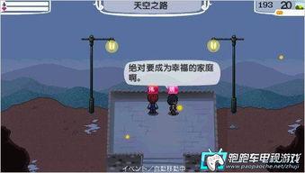 夏≮子轩、小虾009、丁一   美工... 测试:LoiT.   游戏截图