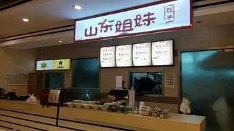 北京素食友好餐厅第二波,不是纯素餐厅,也能吃得很High