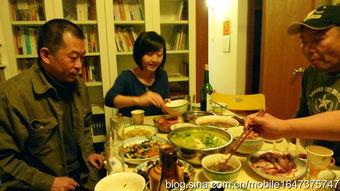 初三家庭宴会