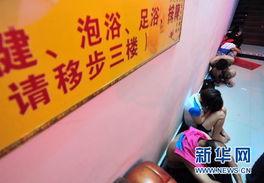 黄色网站名字官方-4月20日凌晨,在广西南宁一宾馆,警方抓获多名涉黄、涉案人员.