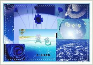 ,蕴涵着生命与希望.我们赖以生... 在太空的视角,这颗蔚蓝色的星球...